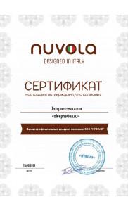 Сертифкат 2
