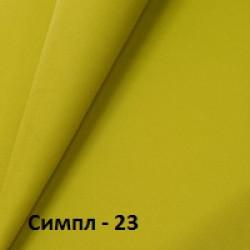 Рогожка 23