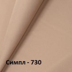 Рогожка 730