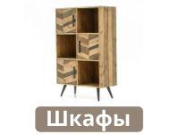 Стиль лофт: шкафы