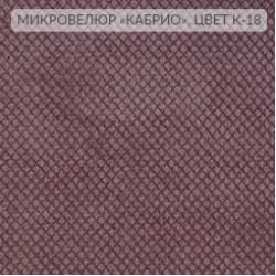 Микровелюр 9