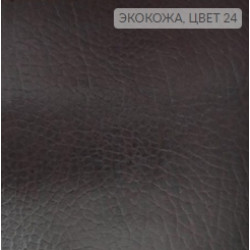 Экокожа 15