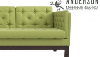 Производитель мебели Anderson