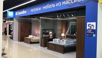 О производителе мебели и матрасов Дримлайн