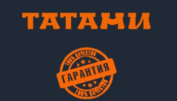 Татами — мебель и матрасы из Поднебесной для крепкого сна