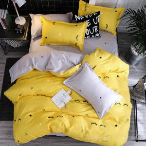 Постельное белье сатин  Design Yellow Eyes