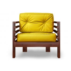 Кресло AnderSon Стоун желтое