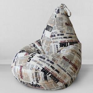 Кресло мешок My Puff Газета