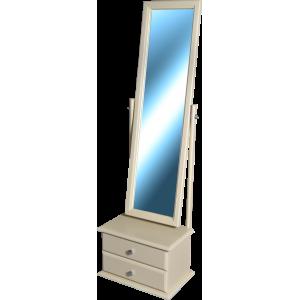 Зеркало Селена (Слоновая кость)