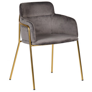 Кресло Strike Dark Grey